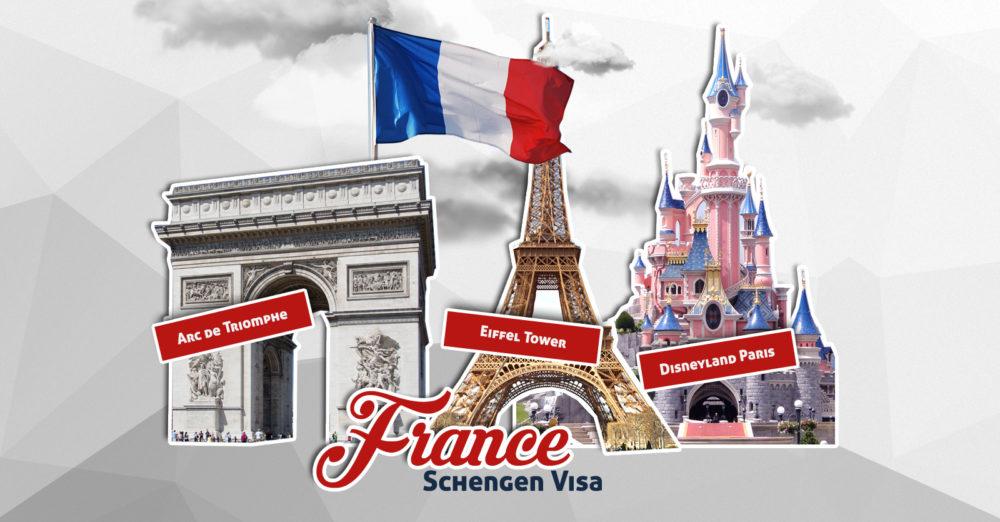 Франция достопремичательности