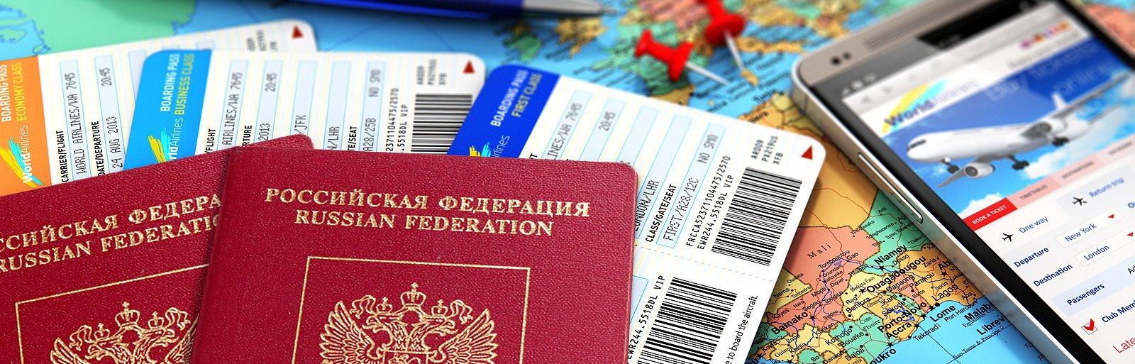 Оформление заграничного паспорта РФ