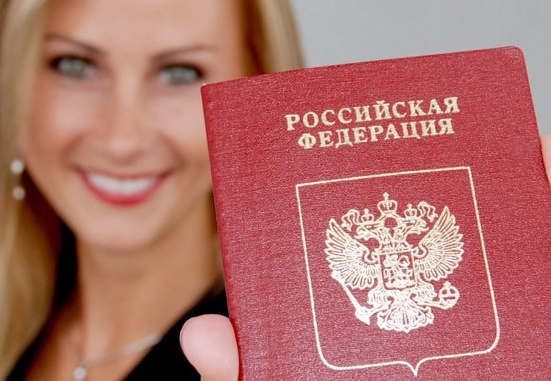 Получить заграничный паспорт